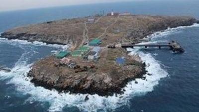 Insula Serpilor este o insula'' - sustine presa ucraineana, dupa verdictul  de la Haga | Mobile