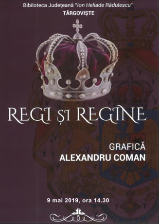 """Regi si Regine"", expozitie de grafica la Biblioteca Judetena Dambovita"