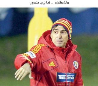 """""""Satana"""" Piturca a semnat cu Al Ittihad pentru un salariu fabulos - presa araba"""