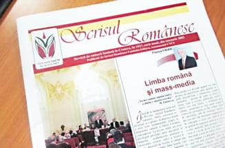 """""""Unitate prin diversitate"""" - tema Colocviilor """"Scrisul Romanesc"""" din acest an"""