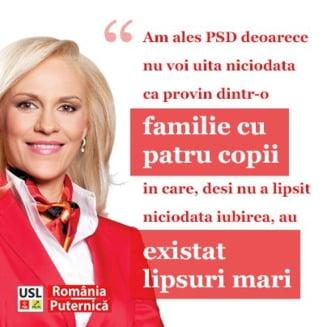 Alegeri parlamentare 2012: Vezi cat a castigat Gabriela Firea de la Antena 3