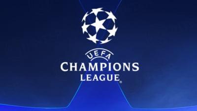 Liga Campionilor: Rezultatele inregistrate miercuri si clasamentele