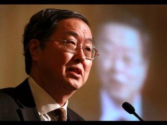 Presa internationala - Rezervele valutare ale Chinei ating 2.000 de miliarde dolari