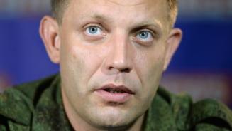 Ucraina: Republicile separatiste Donetk si Lugansk au anuntat incetarea focului