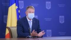 """VIDEO Klaus Iohannis, despre motiunea de cenzura impotriva Guvernului: """"Mi se pare neavenita. PSD vrea sa arate ca mai este acolo"""""""