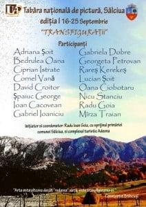 "16-25 septembrie: Tabara nationala de pictura ""Transfiguratii"", in comuna Salciua"