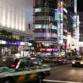 20 de răniți într-un cutremur cu magnitudinea 5,9 produs în regiunea Tokyo