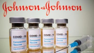 48.000 de vaccinuri de la Johnson&Johnson au sosit in tara. Cum vor fi distribuite dozele