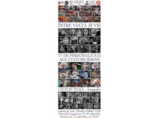 77 de personalitati ale culturii ieseni, imortalizate pe pietonalul Lapuseanu