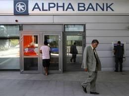 A treia mare banca locala, un proiect mort in fasa