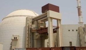 AIEA anunta esecul discutiilor cu Iranul privind programul nuclear