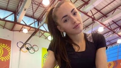 """Accidentată, Larisa Iordache a anunțat ce va face în finala la bârnă la JO 2020: """"Mulțumesc fanilor"""""""