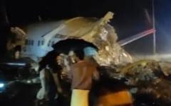 Accidente aviatice produse in lume din 2019 si pana in prezent. In India, un boeing 737 cu 191 de oameni la bord s-a rupt in doua la aterizare