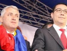 Adrian Tutuianu s-a inscris in Pro Romania, partidul infiintat de Ponta