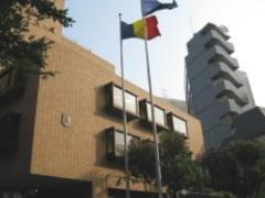 Alarma falsa cu bomba la ambasada Romaniei la Tokio