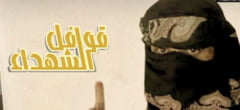 Alerta in Franta: Amenintari teroriste fara precedent