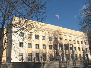 Ambasada Georgiei convoaca un protest in fata ambasadei Rusiei din Capitala