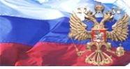 Ambasada Rusiei in Siria, bombardata (Video)