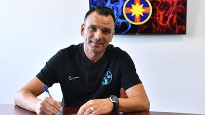 Anton Petrea, noul antrenor principal al FCSB