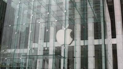Apple Multiface - o opera de arta neinteleasa (Video)