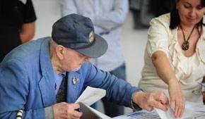 Ar trebui organizate simultan alegerile locale si parlamentare? - Sondaj Ziare.com
