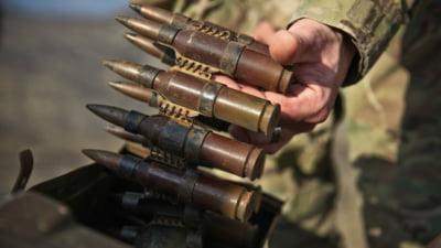 Armata israeliana a interceptat un transport de arme si munitie de contrabanda