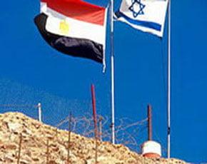 Atac la granita Israelului cu Egiptul: cel putin trei morti