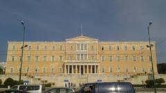 Atentie, turisti! Greva la transporturi in Grecia