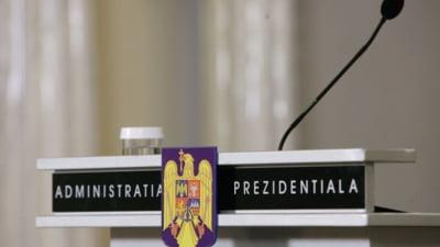 Ati vota o femeie pentru functia de presedinte al Romaniei? - Sondaj Ziare.com