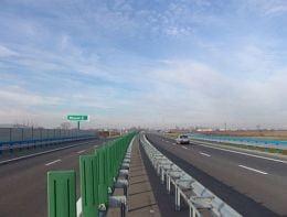 Autoritatile au uitat sa termine Autostrada Soarelui