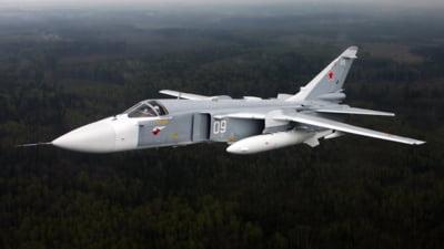 Avion de vânătoare prăbușit în Rusia. Piloții au reușit să se salveze