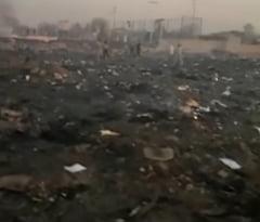 Avionul ucrainean doborat in Iran: Cutiile negre nu vor fi de niciun folos, considera Teheranul