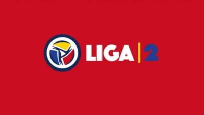 Azi începe Liga 2: programul primei etape și în ce condiții se poate intra pe stadion