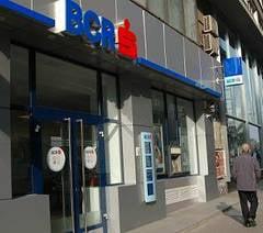 BCR da credite dupa noua lege si elimina comisionul de rambursare