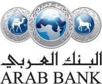 Bancile islamice, care nu percep dobanzi, vor iesi din criza cu bine