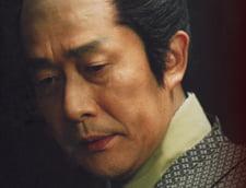 Bando Mitsugoro VIII
