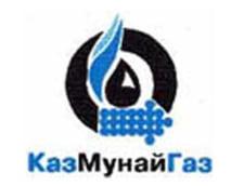 Basescu a discutat cu oficiali ai KazMunaiGaz despre datoria Rompetrol