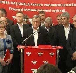 Basescu este asteptat sambata la Scoala de vara a UNPR