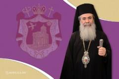 Biserica Ortodoxa Romana de la Ierusalim, tinta unui atac extremist israelian