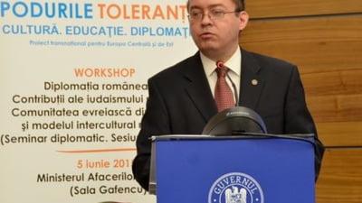 Bogdan Aurescu: In Romania s-au facut pasi importanti pentru studierea Holocaustului