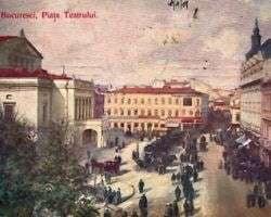 Bucurestiul, distrus de incendii, cutremure, Ceausescu...
