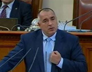 Bulgaria si-a inchis granitele pentru imigrantii ilegali (Video)