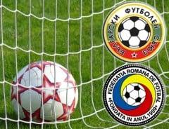 Bulgaria vrea sa organizeze Euro 2020 alaturi de Romania