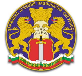 Bulgarii au prins 5 suspecti de terorism care veneau de la Bucuresti