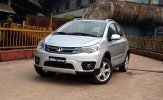 Bulgarii vor exporta masini chinezesti in Romania. Dacia, preferata vecinilor nostri