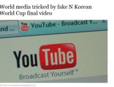 CM 2014: Vocea Rusiei reactioneaza dur dupa ironiile la adresa Coreei de Nord