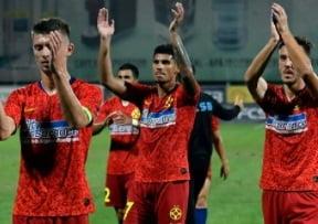 """Calificare la """"masa verde"""" pentru FCSB? Anuntul Federatiei despre meciul din Cupa Romaniei cu Gloria Buzau"""