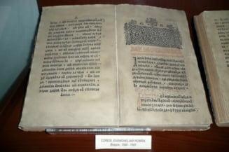 Cand a aparut cea mai veche carte in limba romana