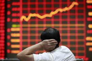 Cand va conduce China lumea economica mondiala?