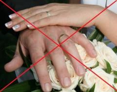 Casatorie cu voie de la judecator!